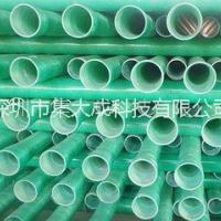 深圳质量好、性价比高的玻璃钢夹砂管