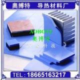 导热软矽胶 导热软矽胶批发价格 导热软矽胶品牌
