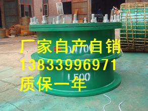 建筑防水套管图片/建筑防水套管样板图 (4)