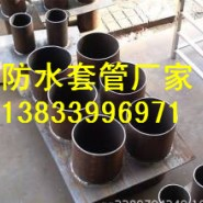 楼房建筑防水套管DN100图片