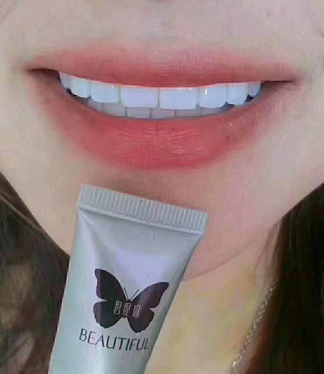 碧缇福冷光牙齿美白仪 冷光牙齿美白原理  冷光牙齿美白凝胶