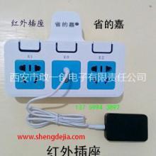 C5T3Z1省的嘉红外插座 定时器红外智能语音远程遥控插座wifi插座中国电信