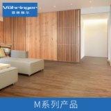 厂家直销 菲林格尔德国强化复合环保木地板M系列产品
