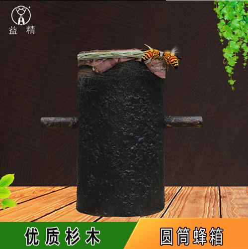 益精蜂桶圆蜂桶土蜂桶中蜂桶土养蜂桶诱蜂养蜂箱招蜂格子箱三峡桶 圆筒蜂箱