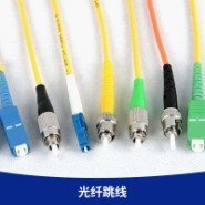 广东光纤跳线图片