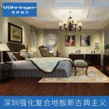 厂家直销 深圳强化复合地板新古典主义 樱桃木C07地板 黑核桃15地板