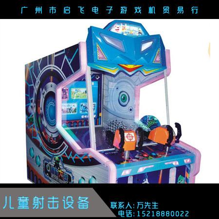 儿童射击设备 大型射击游戏机 模拟狩猎设备 儿童打枪游戏机 射击电玩设备 欢迎来电咨询