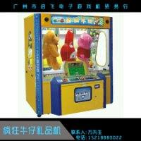 疯狂牛仔礼品机 大型礼品娃娃机 电玩设备游艺机 疯狂牛仔投币游戏机 厂家直销