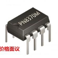 充电器方案 电源集成电路 二三极管 MOS电源IC批发