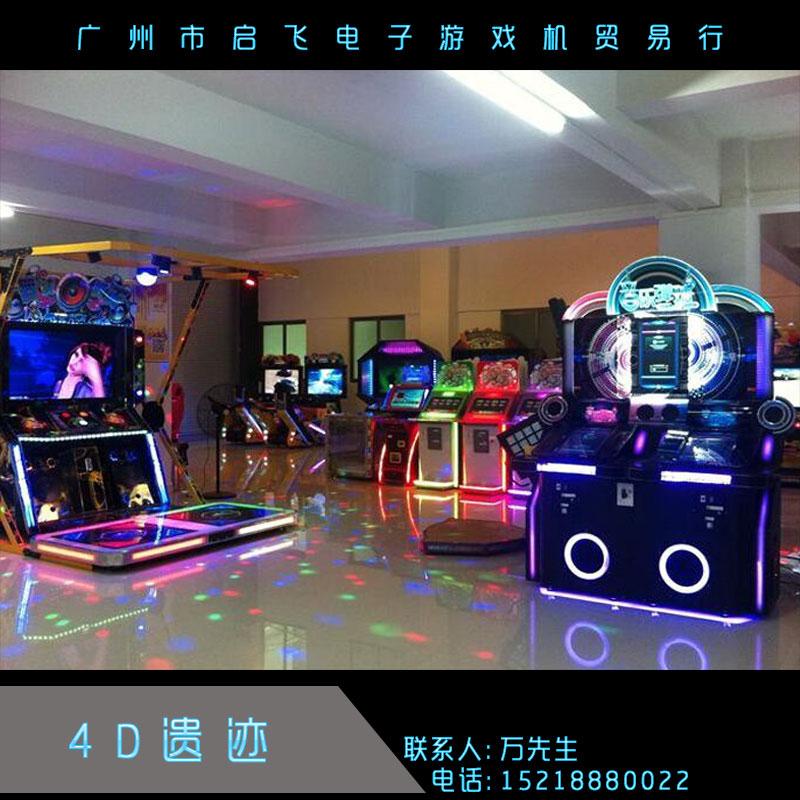 4D遗迹 游戏机 室内投币电玩枪击娱乐设备 大型模拟射击游戏 欢迎来电订购