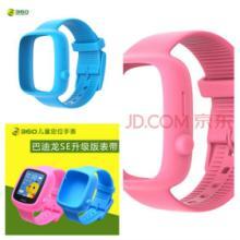 360se巴迪龙儿童硅胶电话手表SE表带原版升级版360SE表带厂家直销