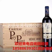红酒供应法国贝桥城堡红葡萄酒批发