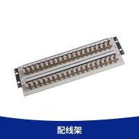 广东配线架厂家直销48口网络配线架 空架 六类配线架 自带离线环