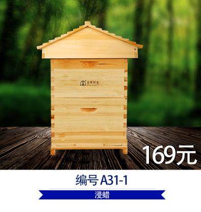 上饶市优质杉木蜂箱51X41厂家益精蜂具养蜂工具示范基地蜂箱51X41可浸蜡优质杉木特卖 优质杉木蜂箱51X41