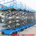 南昌移动式升降机室内升降台生产厂家4米6米8米10米