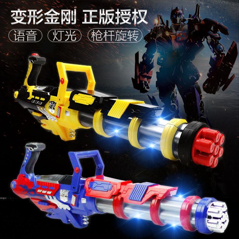 佛山儿童玩具厂家 东莞儿童玩具厂家 深圳儿童玩具厂家