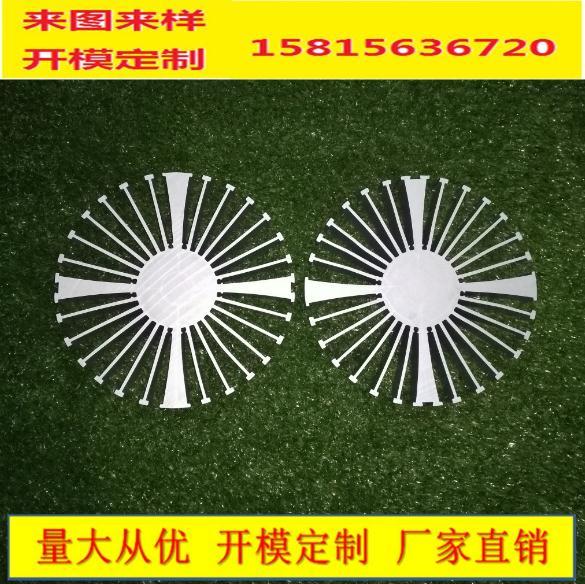 铝型材挤压加工 散热器铝型材 太阳花散热器铝型材可开模定做