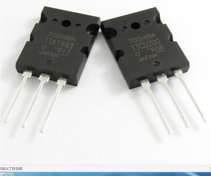 1943/5200 功放管对管 全新原装全 东芝大功率 音响功放管 TOSHIBA后级功放机 卡包功放机 电源