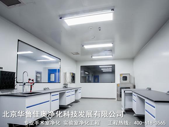 洁净实验室工程,无菌洁净实验室
