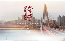 选深圳信托公司,就来新华信托这里,有你所需的重庆信托业务合作供应 沈阳信托公司好牌子推荐