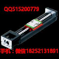 台湾滑块导轨(HIWIN上银)合肥办事处-玖山精密机械有限公司