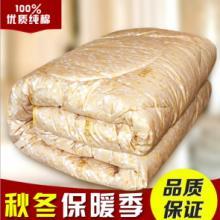 批发纯羊毛被 水洗棉冬被加厚保暖冬被批发 纯羊毛被kk