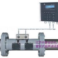 手持式超声波流量计- 便携式超声波流量计-外夹式超声波流量计