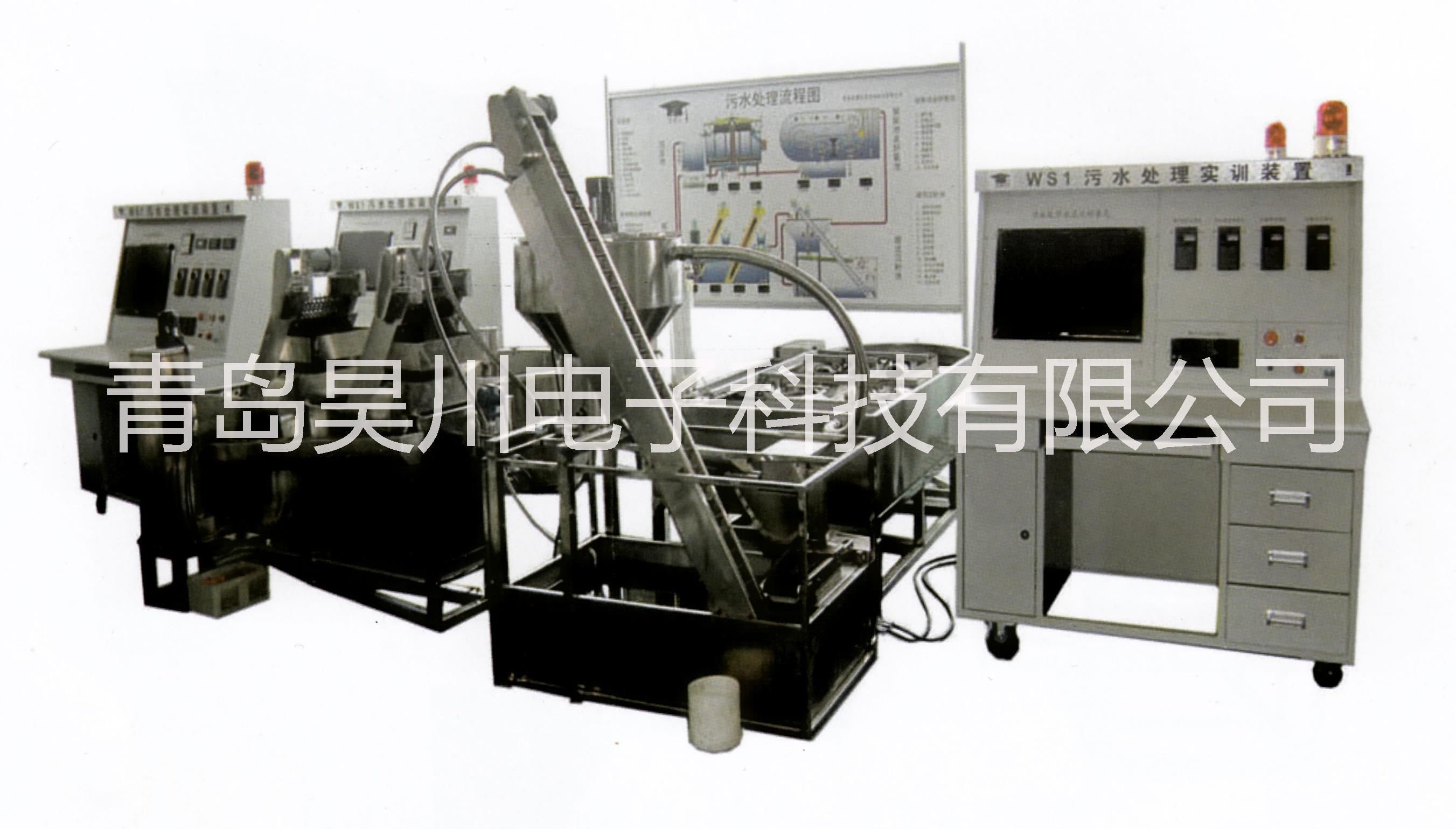 HCWTWS-1型 污水处理实训教学实训设备