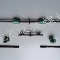 新余长度60公分长的止水穿墙螺杆多少钱? 新余止水螺杆