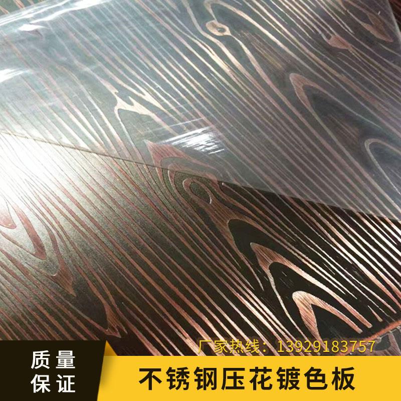 不锈钢压花镀色板 不锈钢大理石纹板 电梯板 双色板 厂家定制