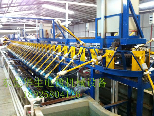 全自动垂直升降五金生产线 爬坡式挂镀生产线厂家