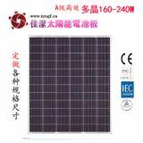 供应佳洁牌160-240瓦多晶太阳能电池板