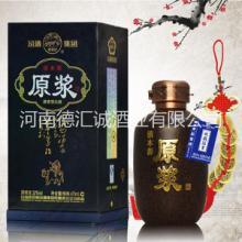 52度白酒 山西杏花村汾酒集团 475ml清香型白汾酒原浆清本源图片
