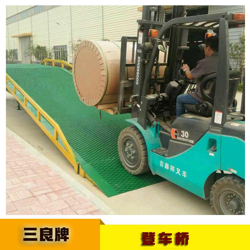 10吨移动平台叉车装柜供货商|10吨移动平台叉车液压登车桥的应用