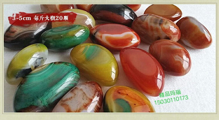 玛瑙石,精品玛瑙石价格,玛瑙石供应 雨花石玛瑙石