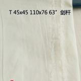 纯涤仿大化108克坯布 剑杆毛边 110x76 出口品质布面好