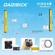 厂家直销安全光幕光栅传感器 红外线安全光栅光电保护 大迪施克批发