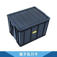 箱子及刀卡 塑料中空板刀卡箱 防静电刀卡箱 双层刀卡中空板周转箱