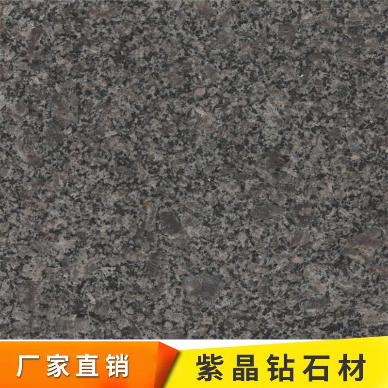紫晶钻石材 远古界辉石闪长岩 建筑工程幕墙用建筑材料 欢迎咨询