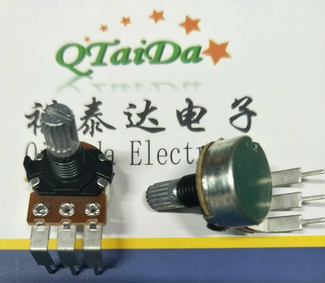 深圳厂家 R1610N单联电位器大弯脚碳膜电阻器
