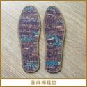 亚麻棉鞋垫图片