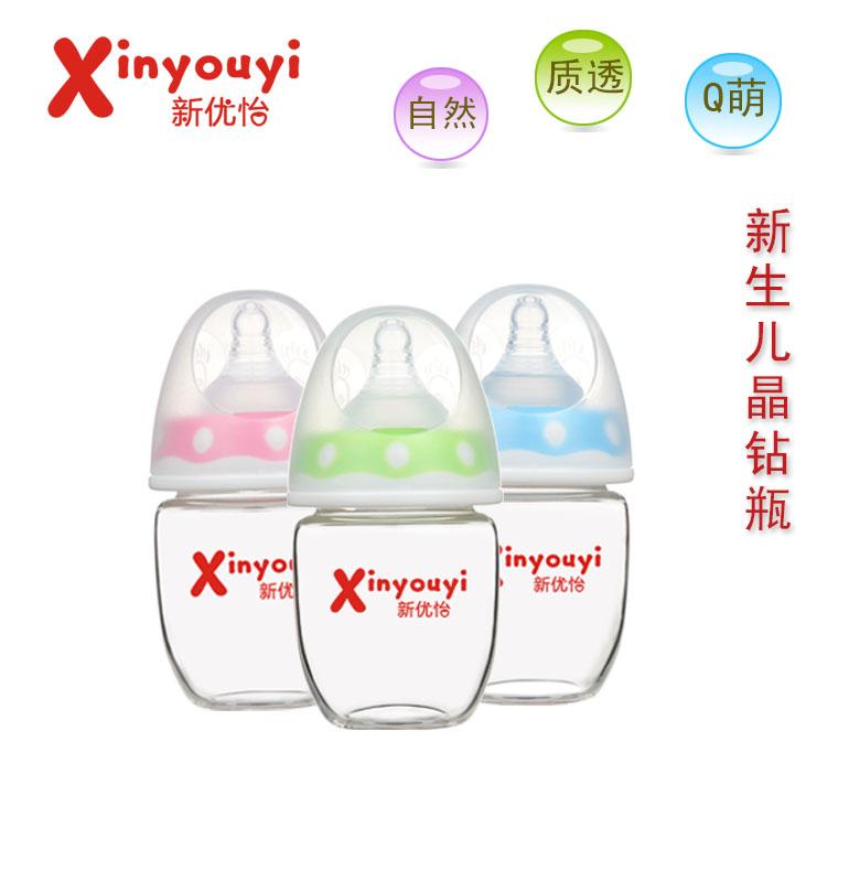 新生婴儿晶钻奶瓶 新生婴儿晶钻奶瓶宽口径 第一阶段宽口径蛋圆形晶钻奶瓶