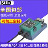 现货销售 开关型电动执行器 调节阀电动风阀执行器 执行机构