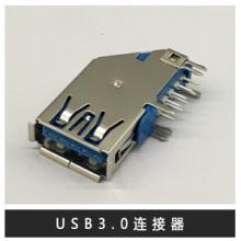 厂家直销 广东USB3.0连接器 usb3,0短体连接器 usb3.0 AF 沉板母座批发