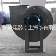 上海渝荣专业防爆离心风机特价图片