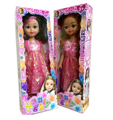 18寸换装娃娃梦幻时尚音乐盒 儿童玩具搪胶芭芘巴比娃娃公仔批发