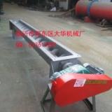 供应U型螺杆输送机/螺旋提升机