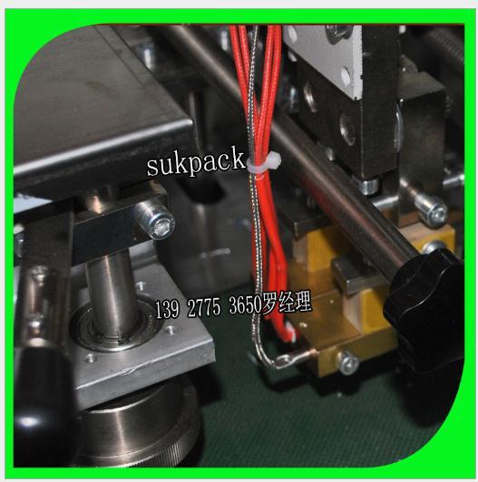 枕式包装机配件发热管250机320机350机450机600机70