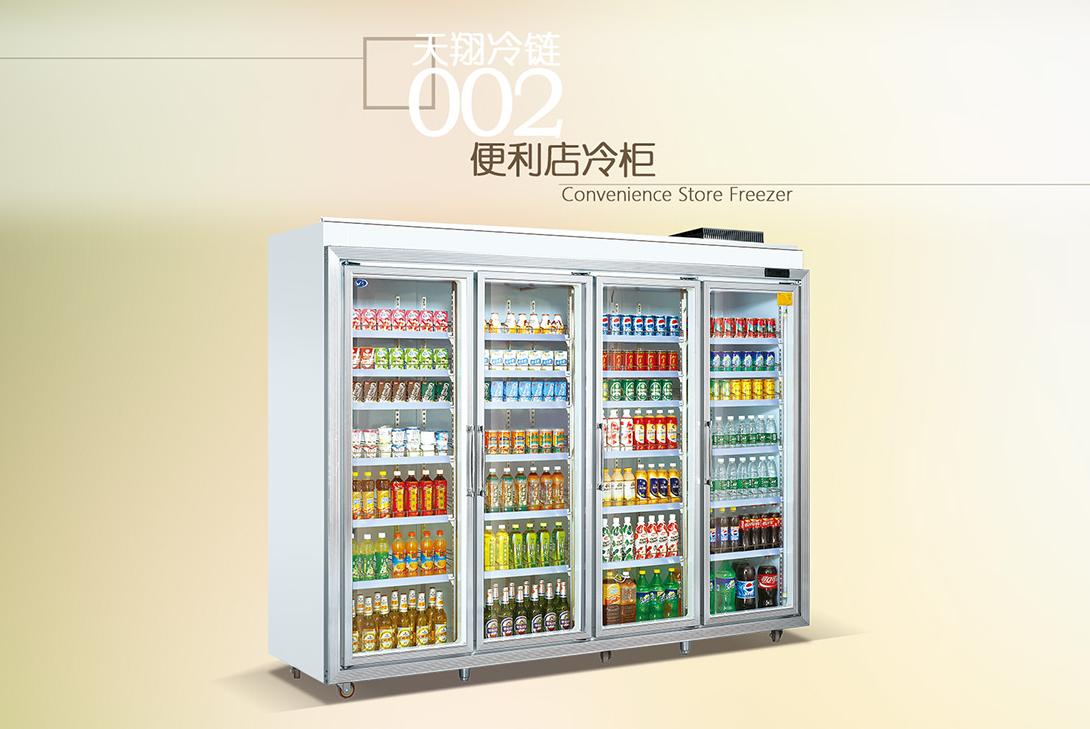 广州便利店四门平头展示冰柜厂家直销 供应优质四门展示柜 平头展示柜