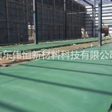非金属耐磨地坪材料生产厂家山东伟恒牌耐磨材料